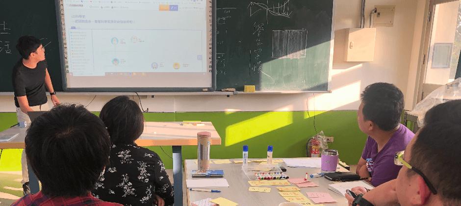 深入現場,與教師一同討論課程,設計出適合孩子的教材。