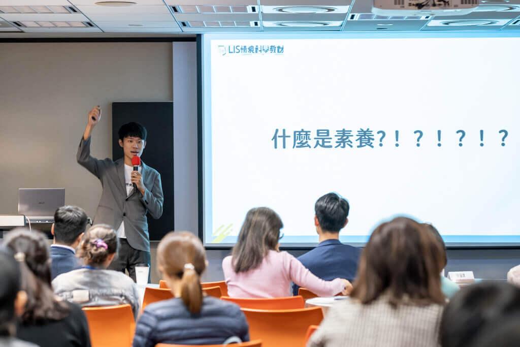 受台北101邀請,參加教育座談,談如何培養孩子科學素養